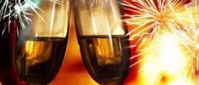 Нова Година в Хотел Айсберг - Банско
